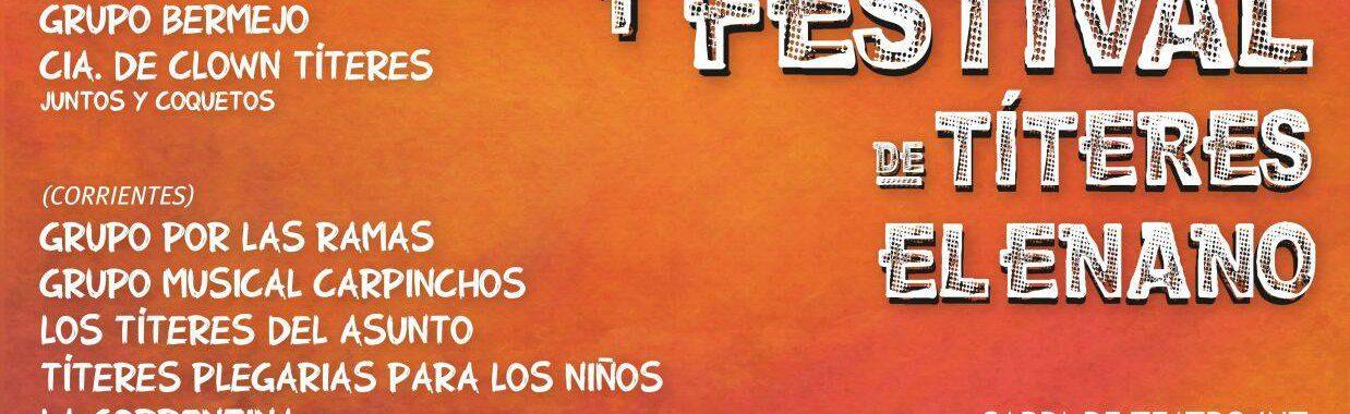 img afiche festival titeres santa ana